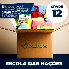 Escola_das_Nacoes-12